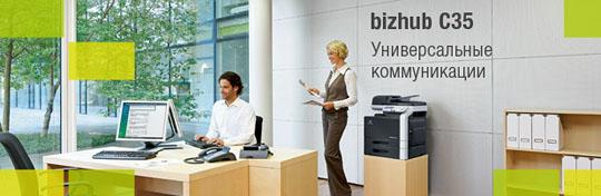 bizhub_C35