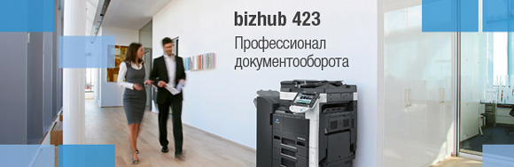 bizhub_423
